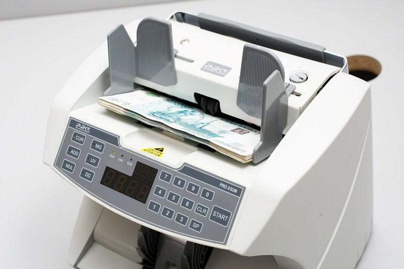 инструкция счетчик банкнот pro 85 um